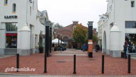 Аутлет Ingolstadt Village