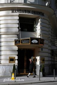 Гостиницы Мюнхена - Mandarin