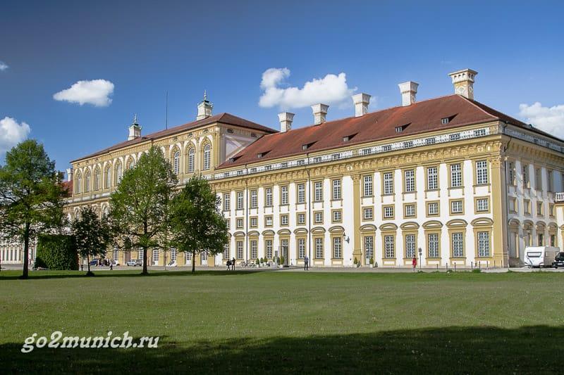 Дворец Шляйсхайм Мюнхен