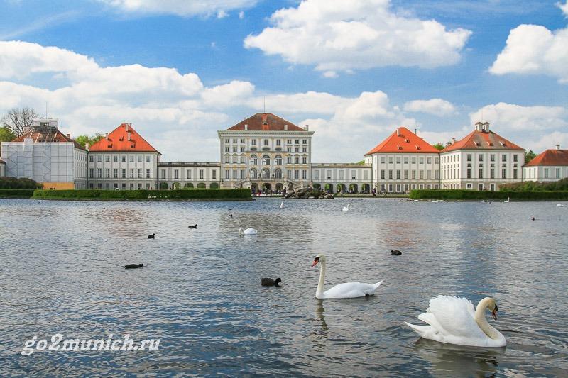 Нимфенбург дворец Мюнхен