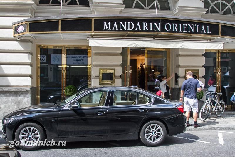 Mandarin Hotel 5 звезд Мюнхен