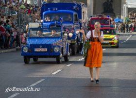 Октоберфест Мюнхен фото