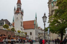 Мюнхен Старая Ратуша