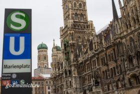 Мюнхен Новая Ратуша