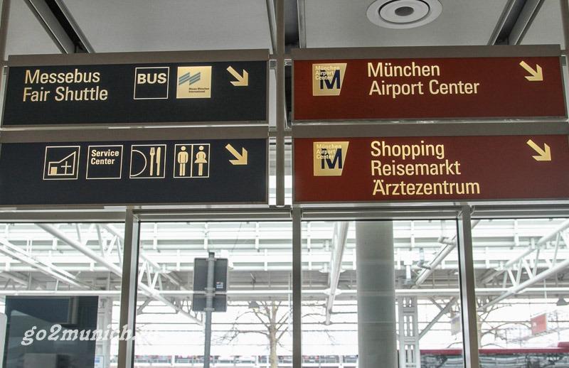 Из Мюнхена в аэропорт