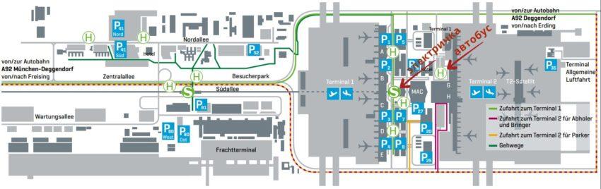 Мюнхен аэропорт карта-план