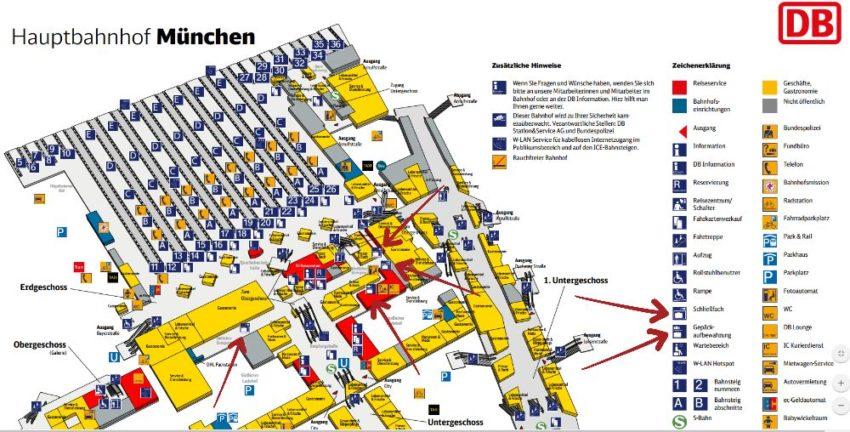 Мюнхен железнодорожный вокзал камеры хранения