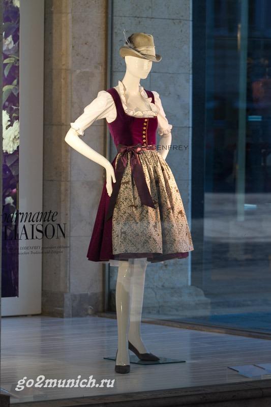 Купить баварский наряд в Мюнхене