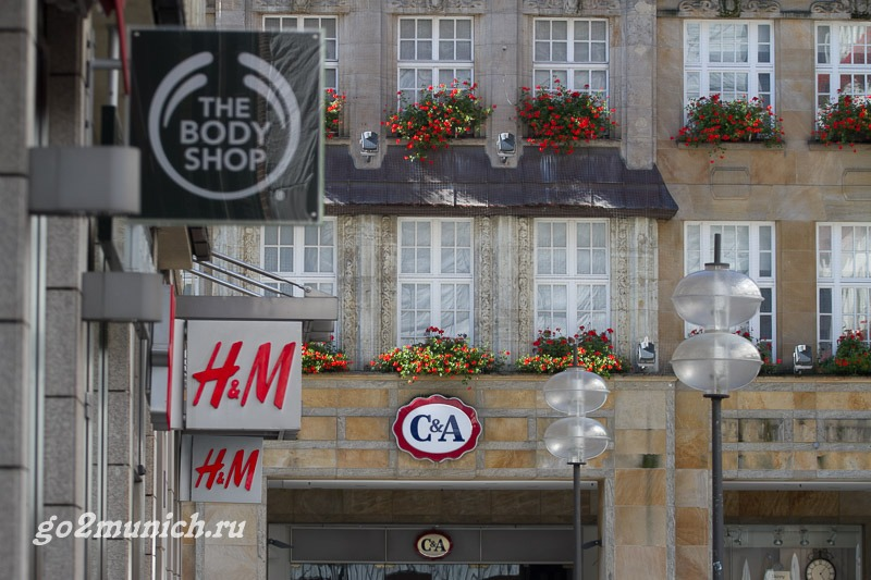 Магазины Мюнхен