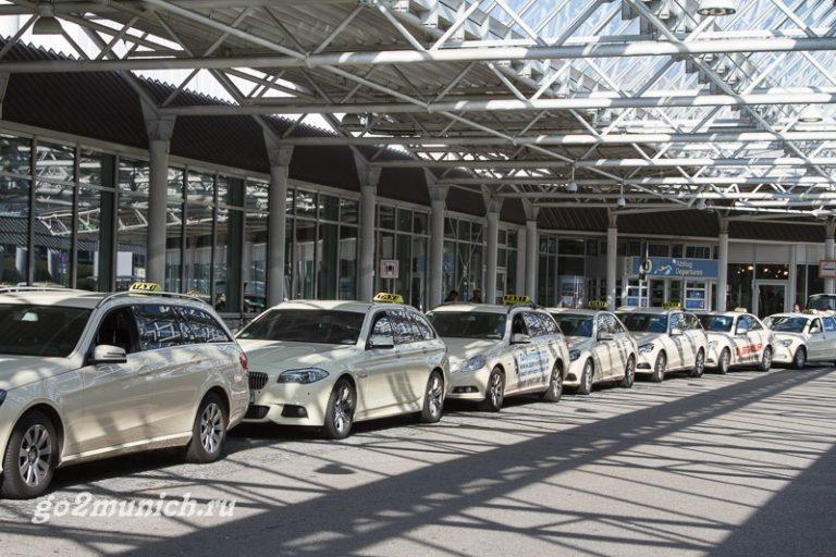 Такси аэропорт Мюнхена центр Мюнхена фото
