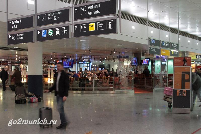 Такси Мюнхен аэропорт