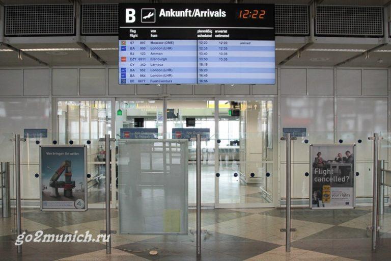 Как добраться из аэропорта Мюнхена до центра города и из ...
