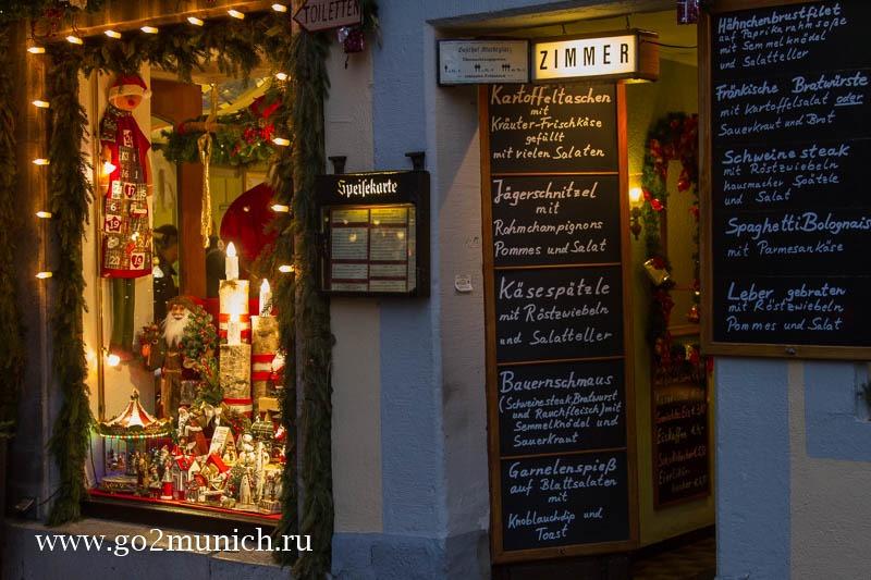 Что посмотреть в Мюнхене на Рождество